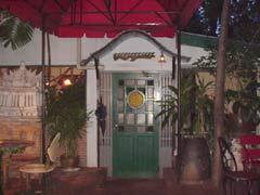 写真 レモングラス November 2002 撮影