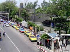 写真 Mo Chitの駅から April 2005 撮影