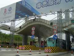 写真 高速道路の料金所 April 2006 撮影