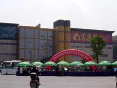 写真 福田市場 April 2006 撮影